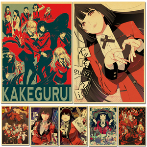 Vintage Anime TV Poster Kakegurui Retro Poster Wall Art Stickers Wall Decor For Home Room Cafe Bar painting Decals