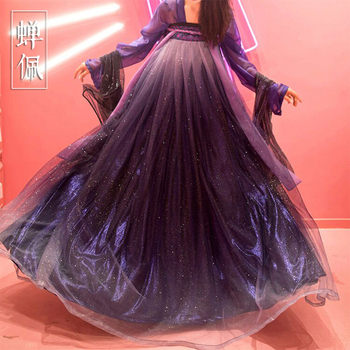 Hanfu Women Chinese Folk Dress Wushu Clothing Woman Ancient Outfit  Fairy Dress Traditional Chinese Clothing For Women DL4466