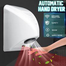 Becornce 800W Hand Dryer Home Hotel Commercial Hand Dryer El
