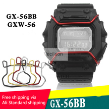 316L Stainless Steel Bumpers For GX-56 / GXW-56 Giant G Watch Accessories Dial Protection Steel Sleeve
