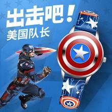 Montre en cuir à Quartz pour enfants, Captain America, spiderman, ironman, boîtier métallique à rabat, Super héros, horloge pour garçons