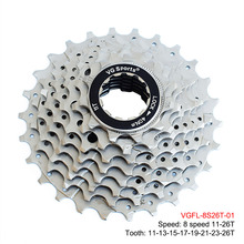 Road Bicycle Cassette 8 speed 26T bike cassette flywheel 8S 8V 11-26T CNC Steel nickel-plated bicycle parts