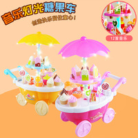 Ice Cream Mini Candy Car Toy Children GIRL'S And BOY'S Baby Light And Sound Cart Play House Set