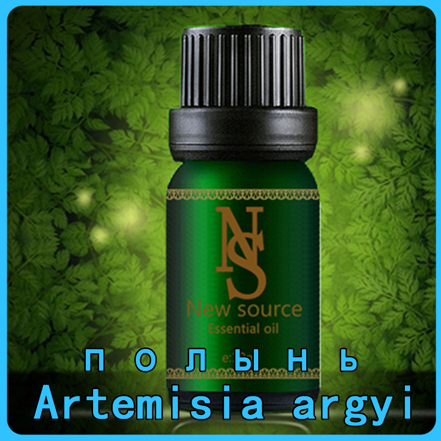 Artemisia argyi Essential oil 10ml Natural Plant Essential Oils Wormwood Heating Wormwood Essential Massage Oil