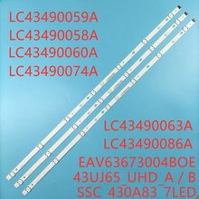 83 см Светодиодная лента 7 светодиодов для LG 43UK6300PLB 43UJ634V 43UJ635V 43LJ61_FHD_L LC43490059A LC43490058A Innotek 17Y 43inch_A LC43490074A