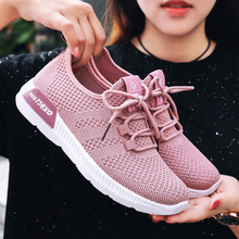 2019 New Casual Breathable Women's Shoes