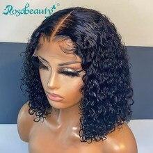 Rosabelet encaracolado curto bob 2x6 4x4 13x4 fechamento frontal do laço perucas de humano pré arrancadas peruca frontal para preto feminino onda profunda remy