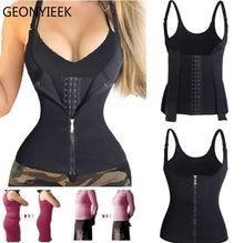 Corset modelador de cintura, cinta de ombro, treinador, para mulheres, zíper, ganchos, modelador corporal, cintura, cincher, para emagrecimento