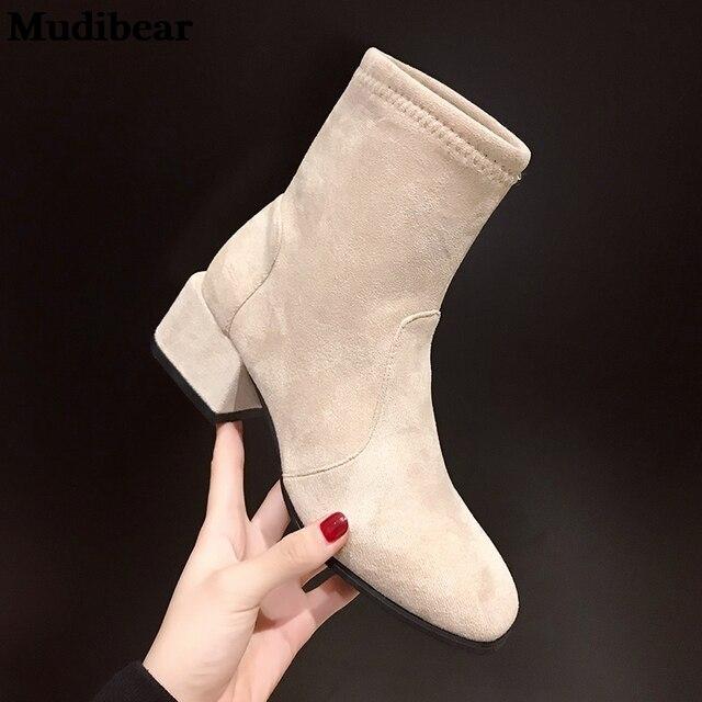 Купить mudibear женская обувь на квадратном каблуке 2020 зимние сапоги картинки цена