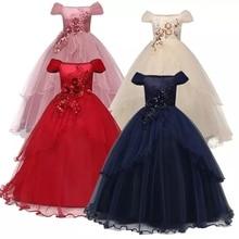 Flower Girl Long Gown for Princess Party Dress Children Clothes Teenage Kids Dresses for Girls Wedding Evening Graduation Dress стоимость