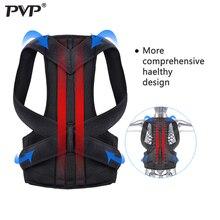 バック姿勢コレクター腰椎ブレース脊椎サポートベルト調整可能な大人のコルセット姿勢補正ベルトボディヘルスケア