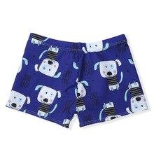 Qrxiaer Children Summer Spring Shorts baby swimsuits Animal underwear men Little boys swimming bath boxers No stimulation shorts