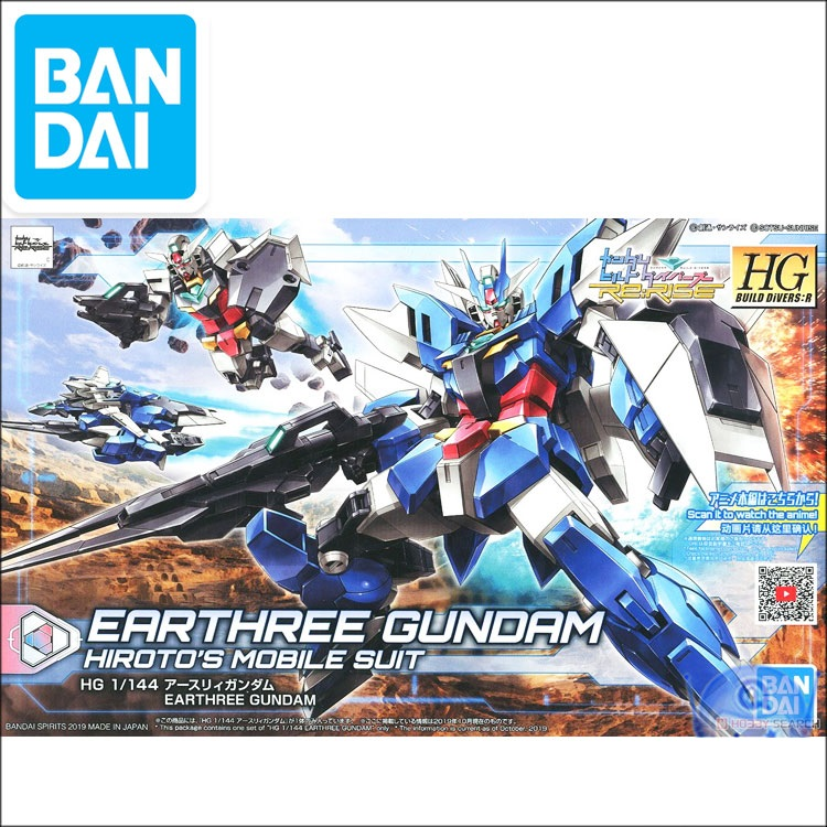 Original Gundam Model HG 1/144  EARTHREE GUNDAM READY PLEAYER ONE  Armor Unchained Mobile Suit Kids Toys