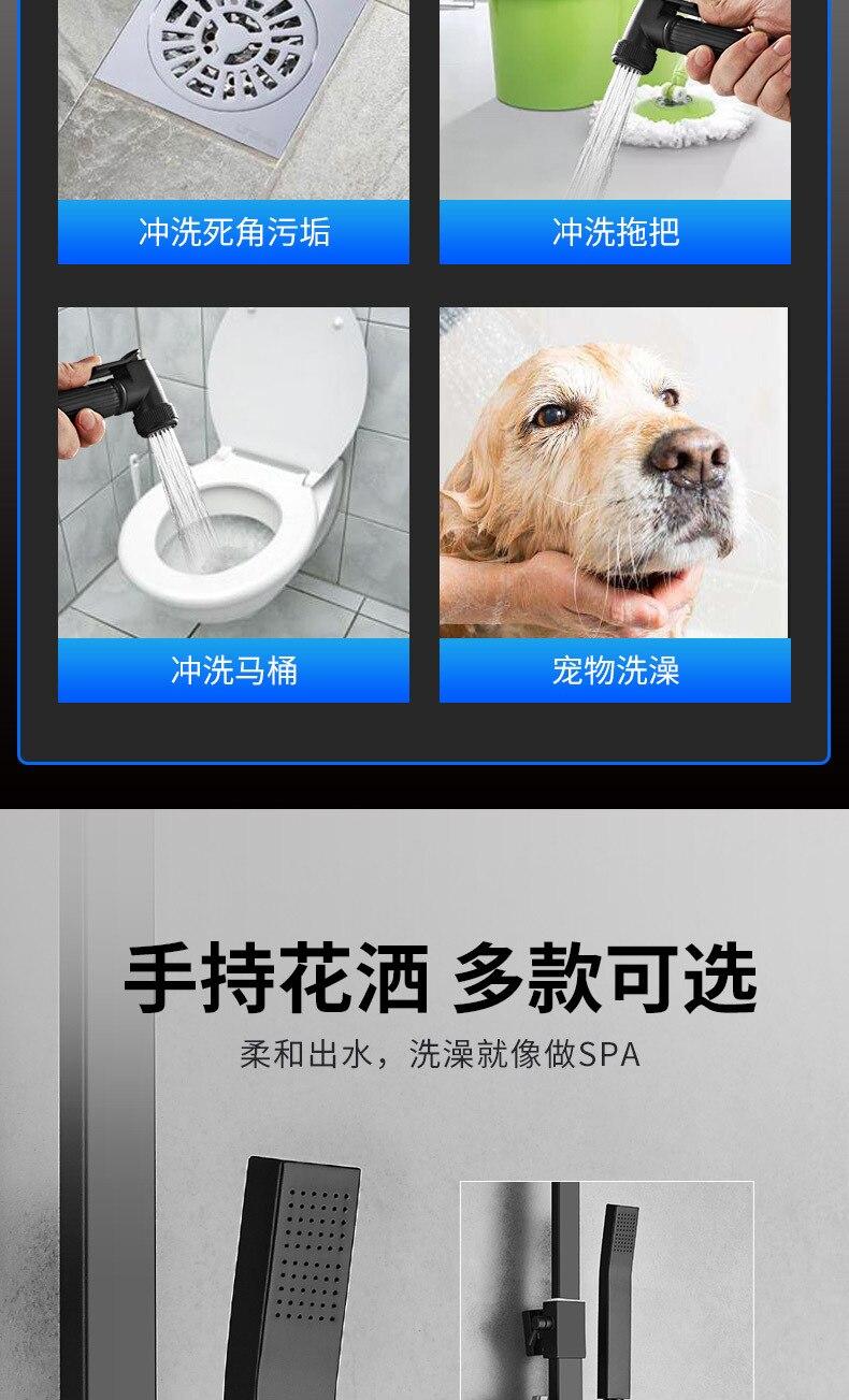 Hbdbd625d016d409ebc6c92a04d54f017t Bathroom shower full copper black thermostatic shower set adjustable lift booster shower rain shower nozzle AE02XC-0007