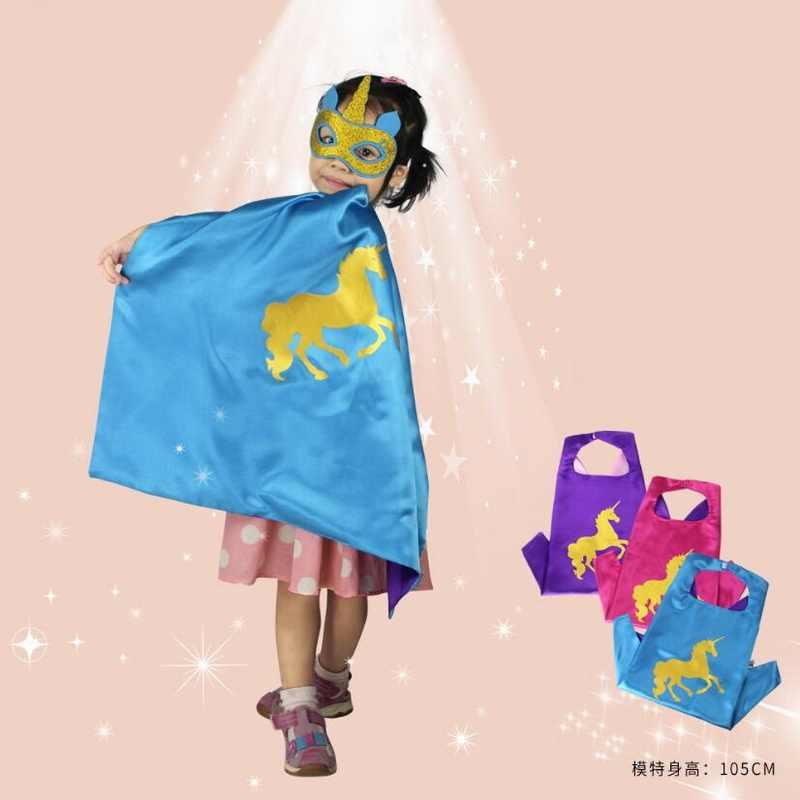 Chicas Unicornio cabo máscara Cosplay Unicornio de baile fiesta disfraz de Unicornio azul púrpura abrigo niños traje