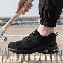 Obuwie ochronne męskie stalowe Toe niezniszczalne buty antyprzebiciowe praca trampki oddychające buty robocze Sefety męskie Tenis Masculino