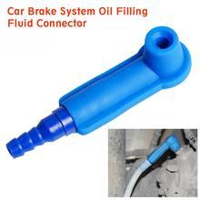 Автомобильная тормозная система, комплект соединителей для жидкости, инструмент для быстрого обмена масла, оборудование для наполнения масла, автомобильная тормозная система