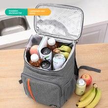 Водонепроницаемый охлаждающий рюкзак для женщин кемпинга хранения