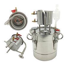 Аппарат moonshineapparatus дистиллятор паровой аппарат для жидкости