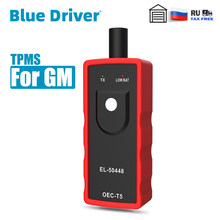 Blue Driver Automotive Tire Pressure Sensor Reset Tools TPMS Relearn Tool EL-50448 for GM Series and for Opel TPMS Activation