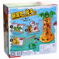 Little Baby Monkey Game Monkey Down Parent child Game Children's Toys Puzzle Table Game