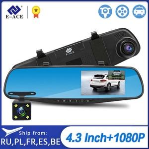 Автомобильный видеорегистратор E-ACE, регистратор Full HD 1080P 4,3 дюйма, цифровое видео на зеркале заднего вида, двойной объектив