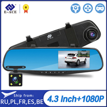 Car Dvr Camcorder Camera Rearview-Mirror E-ACE Dual-Lens Digital Auto-4.3inch 1080P Full-Hd