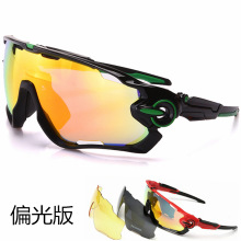 Sports Sun Glasses Outdoor Men's Women's Riding Sunglasses R