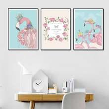Мультяшная живопись Корона птица и цветок hd постер печать Настенная