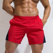 Летние мужские пляжные шорты, плавки с большим карманом, эластичная резинка на талии, тонкий светильник, быстросохнущие спортивные брюки для фитнеса, Мужские штаны для серфинга