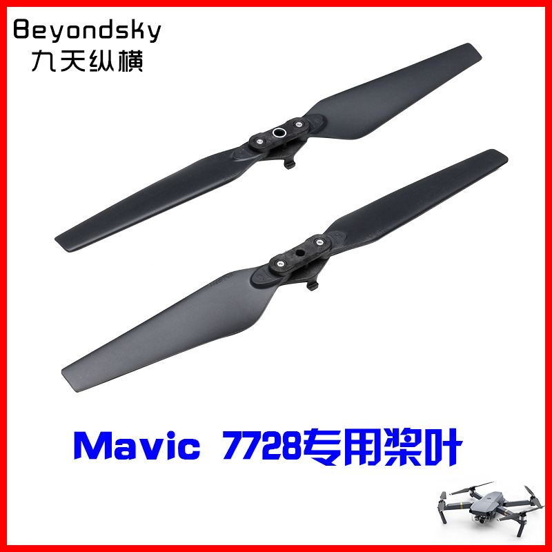 Dji Yulai Unmanned Aerial Vehicle Mavic Pro 8330/7728 Quick Release Folding Propeller Tan Fiber Jiang Leaf Origional Product