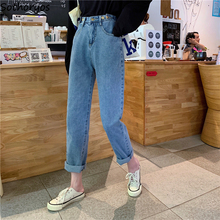 Women Jeans Trousers Buttons Adjust-Waist Retro Loose Girls Straight Fashion Simple Ladies