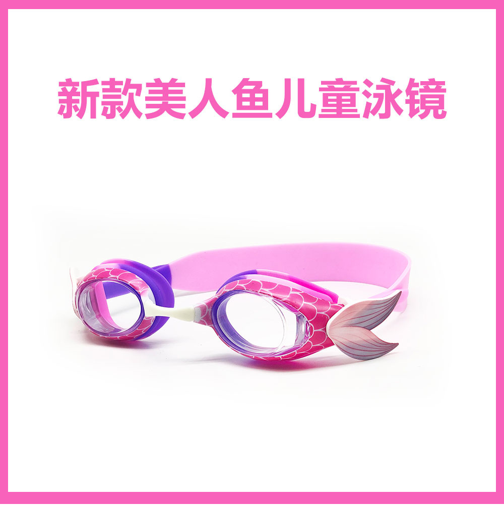 New Style CHILDREN'S Swimming Goggles New Products Men And Women Children Cartoon Modeling Goggles Mermaid Princess Kids Goggles