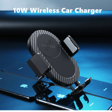 10W Car Wireless Fast Charger Car Mount Holder Stand for iPhone X XS MAX XR for Samsung Galaxy S10 for Huawei P30Pro Smart Phone(China)