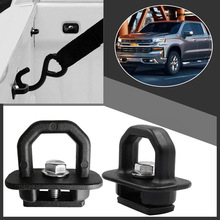 Car Tie Down Anchor Pickup Truck Bed Side Wall Clip For Ford Chevy Silverado GMC Sierra Colorado Canyon Cargo Trunk Hook