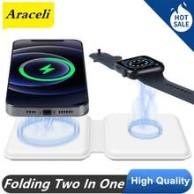 Araceli 15 Вт 2 в 1 Складная магнитное Беспроводное зарядное устройство Магнитная зарядная док-станция для iphone 12 Pro Max Мини для наручных часов iWatch, ...