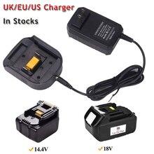 Wymienna ładowarka do Makita BL1430 BL1830 14.4V 18V litowa ładowarka UK/EU/US wersja kompaktowa konstrukcja łatwa do przenoszenia