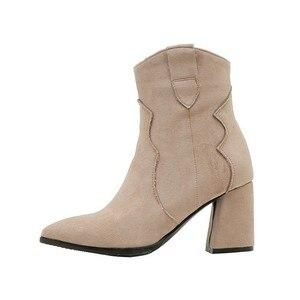 Image 5 - Giày Bốt Nữ Cao Gót Ống Đơn Giản Mùa Đông Đa Năng Màu Boot Khóa Kéo Đàn Mũi Nhọn Nữ Giày Size34 48 Đen màu Be