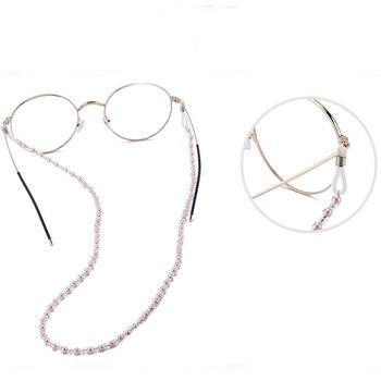 2020 modny łańcuszek do okularów perłowy kryształ z koralikami do okularów łańcuszek do okularów do okularów damskie okulary do czytania łańcuszek do okularów przewód smycz tanie i dobre opinie CN (pochodzenie) Unisex Poliester Łańcuchy i smycze Okulary akcesoria About 65cm Stałe