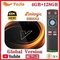 Leitor de mídia duplo do youtube 2g/16g da rom 64 gb 9.0 m wifi netflix de yojia smart 8 k caixa de tv android 128 amlogic s905x3 max 4 gb ram 1000 gb