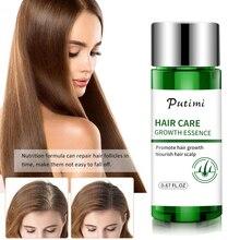 Putimi Сыворотка для быстрого роста волос, эфирное масло для предотвращения выпадения волос, жидкость для восстановления поврежденных волос д...