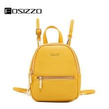 Fosizzo женский рюкзак из искусственной кожи маленькая модная