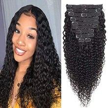 Dlme парик кудрявые вьющиеся волосы 20 дюймов наращивание на