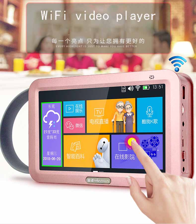 7 inch Touch HD Screen WiFi Video Player MP4 MP3 FM radio game portable internet U disk TF card Speaker Smart Voice E book image