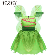 Girls Fairy Costume Cap Sleeves Rhinestone 3D Flowers Mesh Dress with Detachable Glittery Wings for Halloween Dress Up Cosplay