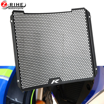 For Suzuki GSX-R1000R GSX-R1000 GSXR 1000 (R) 2017 2018 2019-2020 Motorcycle Accessories Radiator Grille Guard Cover Protection aluminum radiator guard cover grille for suzuki gsx r1000 gsxr 1000 2009 2010 2011 2012 2013 2014 2015 2016 oil cooler protector