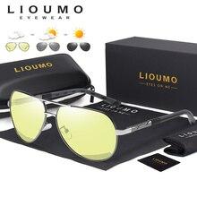 תעופה משקפי שמש גברים מקוטב Photochromic יום לילה נהיגה משקפיים שמש טייס נשים Eyewear UV400 gafas דה סול hombre