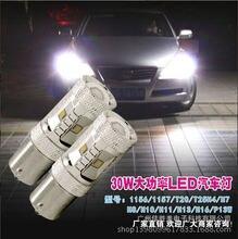 Производитель Лидер продаж светодиодная подсветка новинка высокое