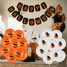 Happy Halloween Banner Wall Hanging Paper Garland 12 Bat Spider Web Pumpkin Latex Balloon Inflatable Air Ballon Party