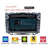 Quad Core 2G + 16G 2 DIN Android 9.0 Car DVD Player for HONDA CRV CR V CR V GPS Navigation Radio WIFI Multimedia Stereo 4G BT DA